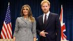 عکس جنجالی ملانیا ترامپ و شاهزاده انگلیسی+عکس