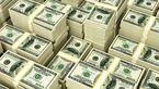 افزایش نرخ دلار بانکی/ کاهش ۲۵۲ ریالی قیمت رسمی یورو