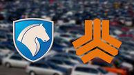 ثبت نام طرح های پیشفروش خودرو سازان آسان تر می شود / 2 شرط اصلی حذف می شود