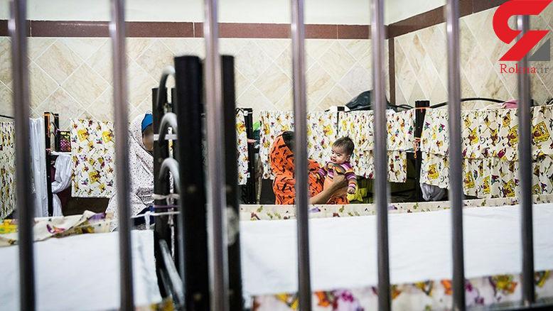 نوزادان زندانی؛ معصومیتی که از دست می رود