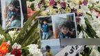 """مراسم اشک ریزان برای """"اهورا"""" + عکس"""