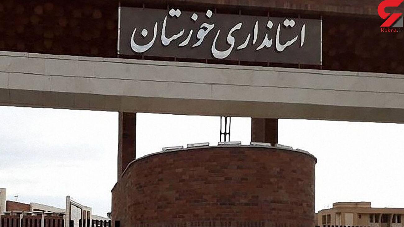 مجلس با ارسال گزارش تخلف استانداری خوزستان به قوه قضائیه موافقت کرد