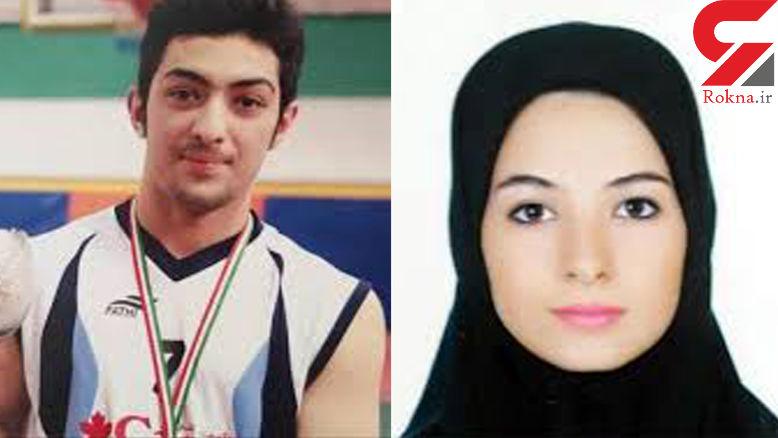 آخرین وضعیت پرونده آرمان جوان محکوم به اعدام / وکیل غزاله پاسخ داد!