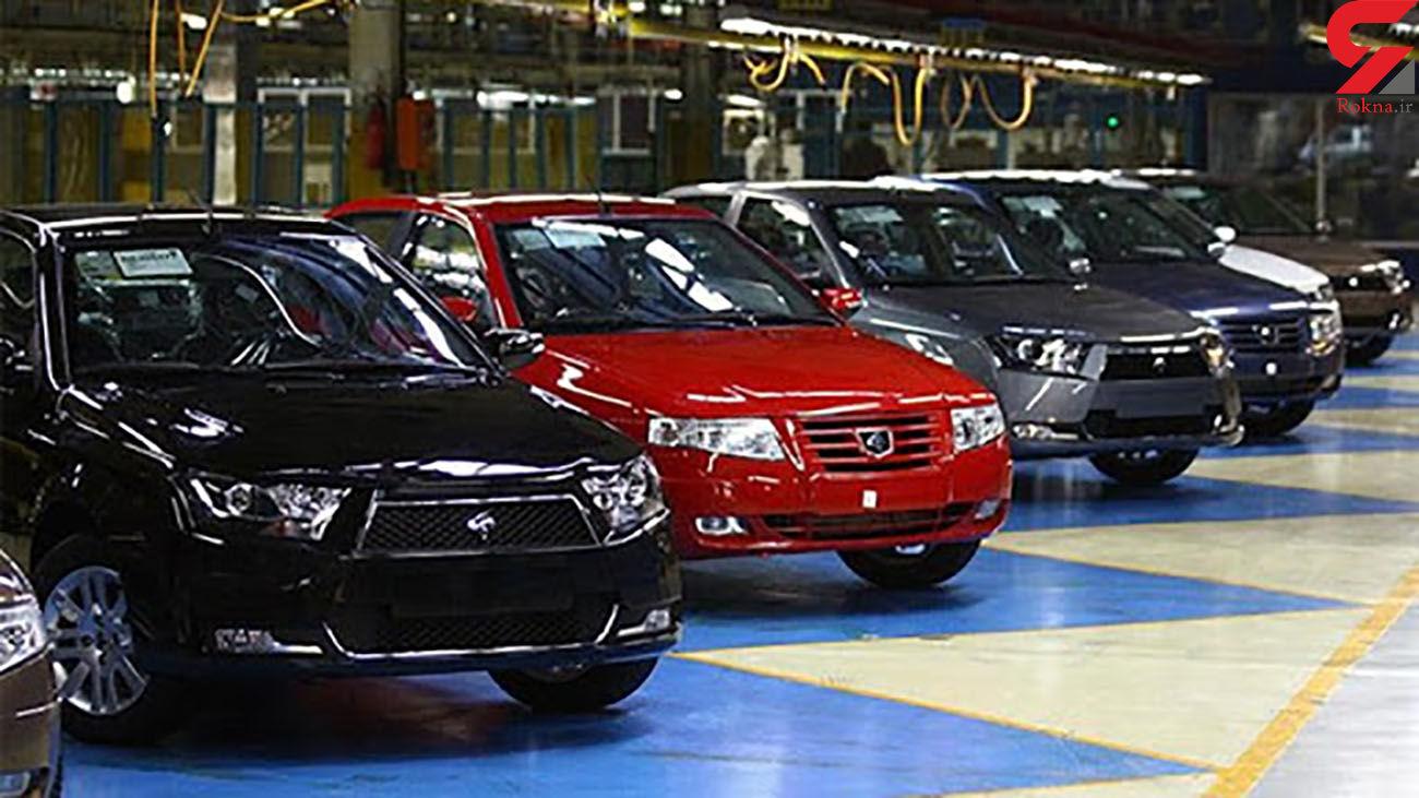 شرایط و نحوه ثبت نام 5 محصول ایران خودرو