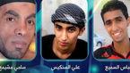 تیرباران 3 جوان بحرینی / تصاویر تلخ از پیکر 3 شهید+عکس(16+)
