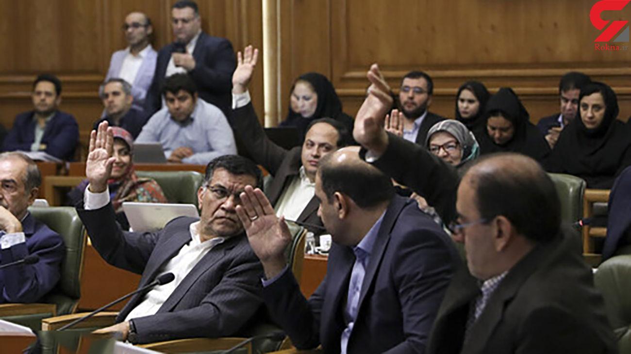 بررسی اعتراض فرمانداری تهران به مصوبه انتخاب ذیحسابان شورای شهر