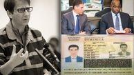 جعبه سیاه فساد نفتی بابک زنجانی در دادگاه باز می شود! + جزییات