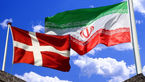 تسلیت سفارت دانمارک در تهران در پی حادثه اهواز
