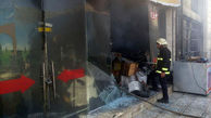 مجتمع تجاری حاجی ارزونی آبادان در آتش سوخت + تصاویر