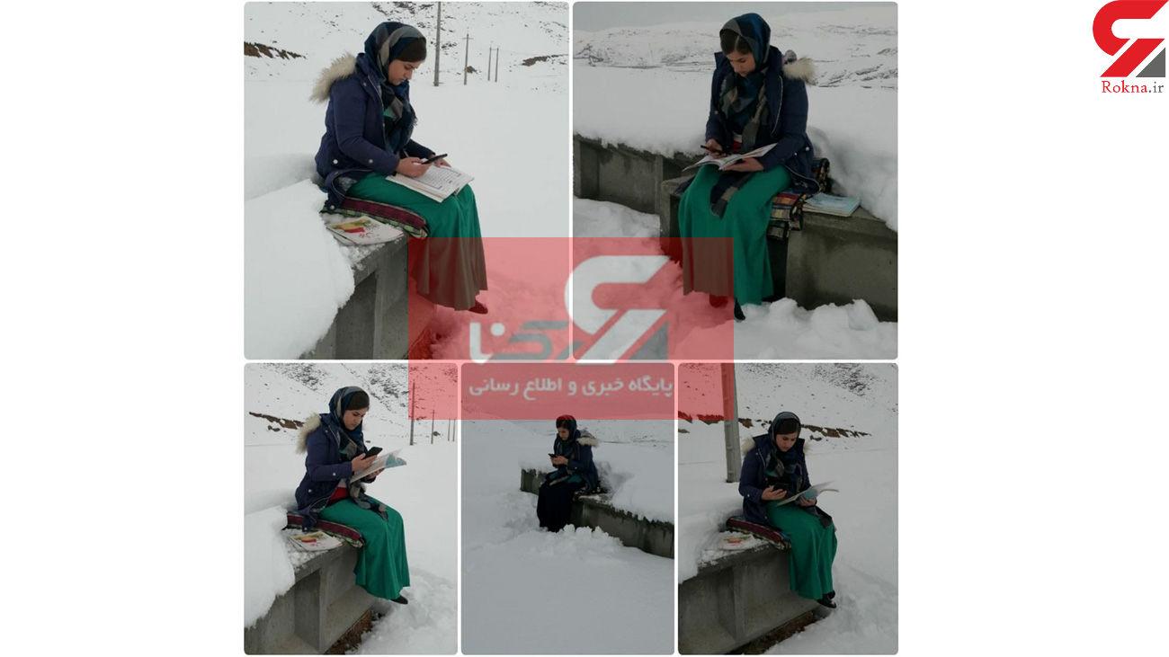 تدریس خانم معلم اشنویه ای نشسته بر برف، وسط بوران / آقای وزیر اینجا موبایل آنتن نمی دهد! + عکس