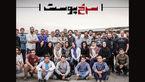 نوید محمدزاده و پریناز ایزدیار سرخپوست شدند
