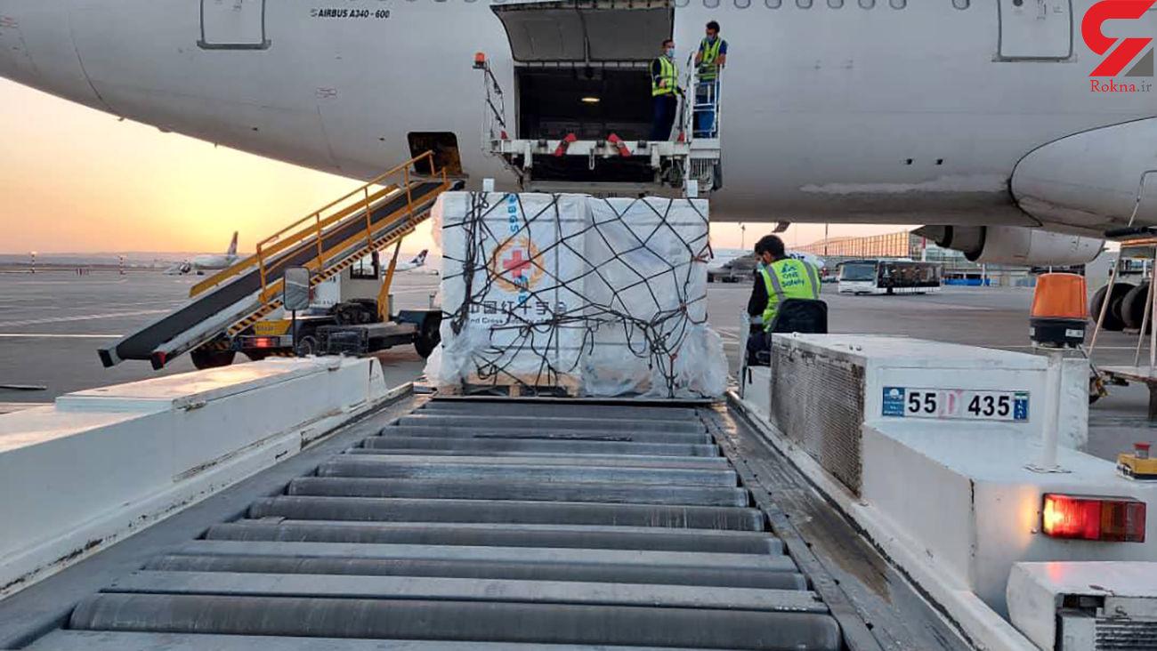 54th shipment of COVID-19 vaccine arrives in Iran: IRICA