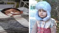 مجازات شدید خانم دکتر اراکی بخاطر  مرگ روناک 3 ساله و کمای امیرعلی + فیلم و عکس