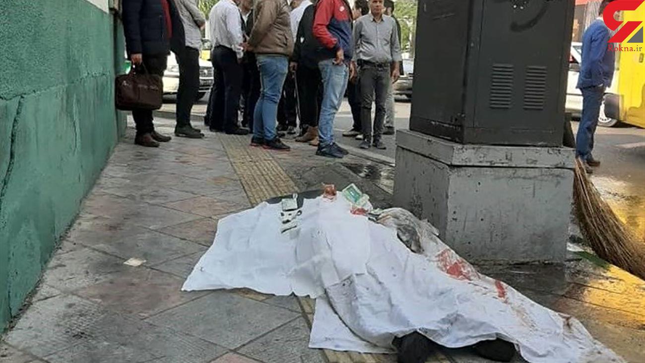 عکس جنازه مرد تهرانی که جلوی چشم مردم جان باخت