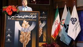 همایش رتبهبندی 100 شرکت برتر ایران برگزار شد +تصاویر