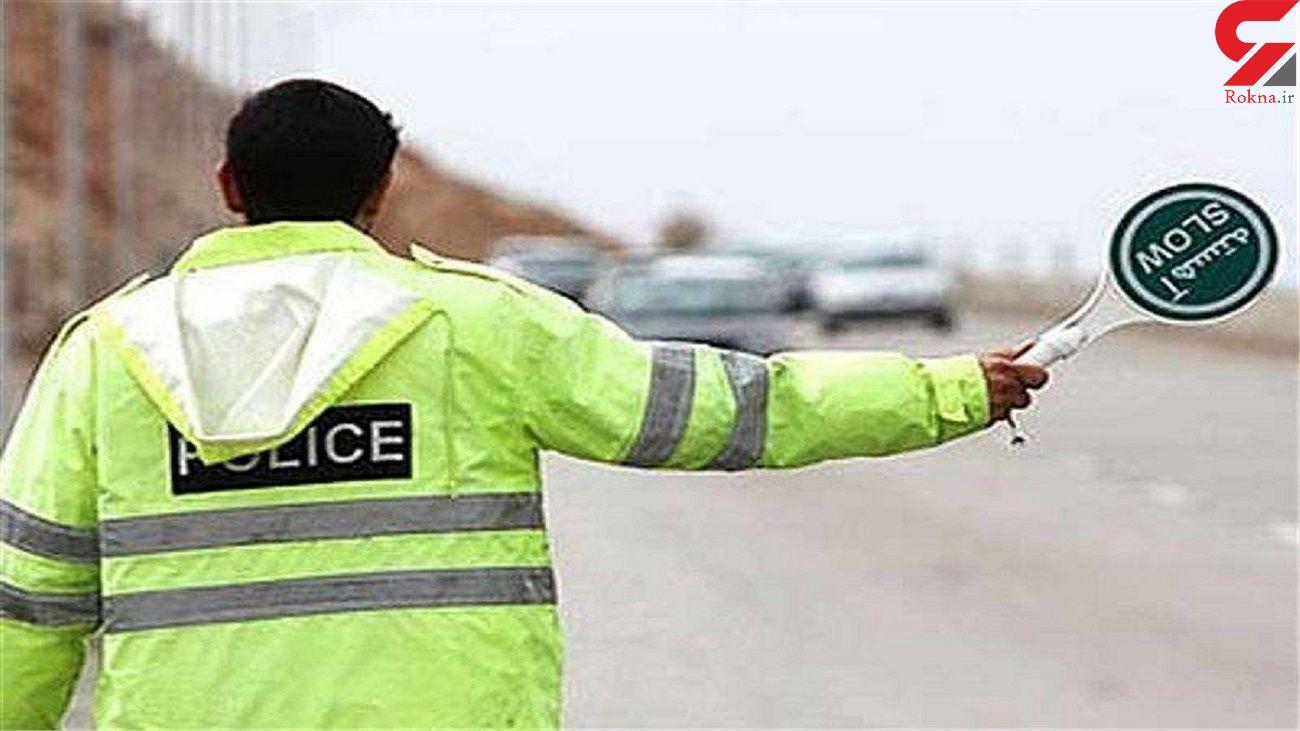 طرح منع تردد بین استانی چه زمانی به پایان می رسد؟ / جریمه خودروها چقدر است؟