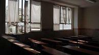 پلمپ مدرسه تازهساز در تنکابن / دانش آموزان شوکه شدند