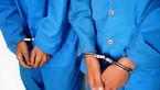 بازداشت 2 شرور که آرامش فریمان را بهم ریختند