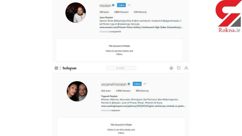 هجوم ایرانی ها به صفحه اینستاگرامی جیسیون رضاییان و همسرش / سریال گاندو غوغا کرد