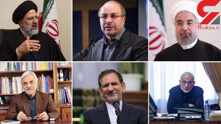 اولین وعدههای انتخاباتی 6 کاندیدای نهایی انتخابات ریاست جمهوری