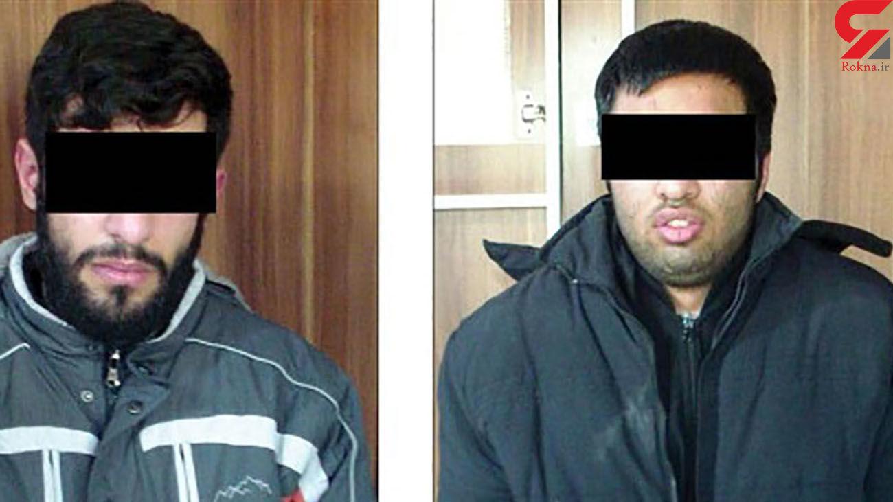 جزئیات قتل حیثیتی سرگل حبیبی در سنندج / او با یک مرد بود + عکس 2 برادر قاتل