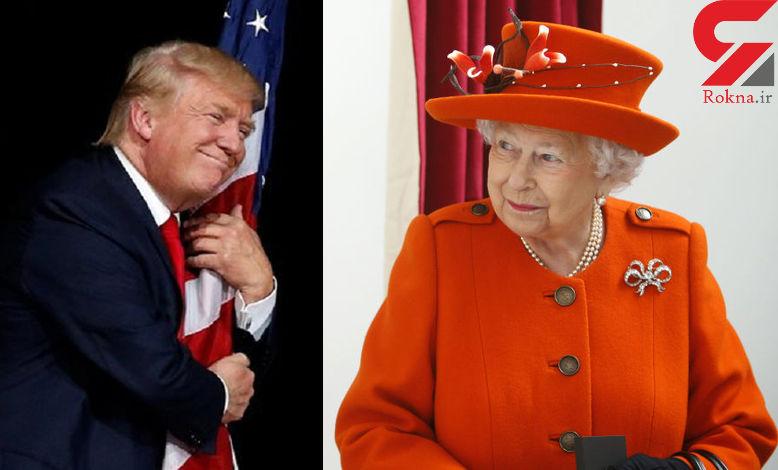ترامپ در دیدار با ملکه انگلیس باید مراقب حرکاتش باشد!+تصاویر
