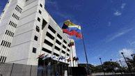 Venezuela Supreme Court Rules Parliament's Term Extension Invalid