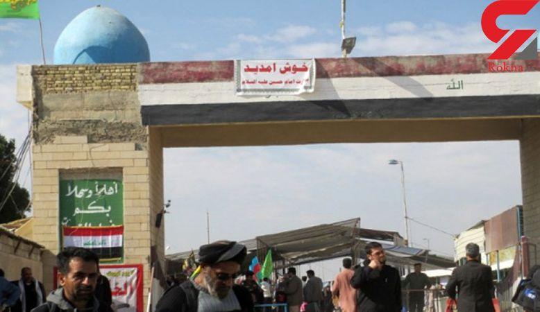 توصیه مهم اداره گذرنامه بصره به زائران ایرانی اربعین