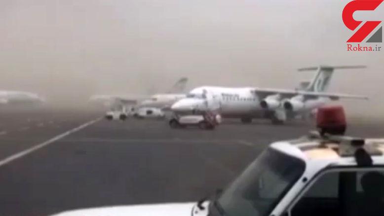 فیلم لحظه توفان در فرودگاه مهرآباد تهران