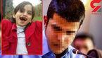 بستری شدن قاتل ستایش کوچولو به خاطر اختلالات روانی در بیمارستان