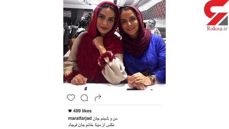 عکاسی خواهر از هنرپیشه زن معروف در یک جشن