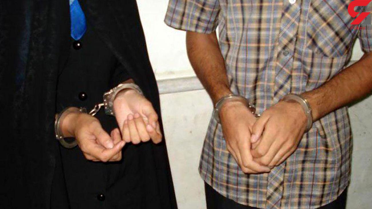 زن و شوهر ساوه ای رسوا شدند / پلیس فاش کرد