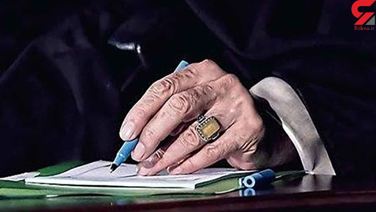 تداوم فعالیت دادگاه های ویژه اقتصادی با موافقت رهبر معظم انقلاب + جزئیات