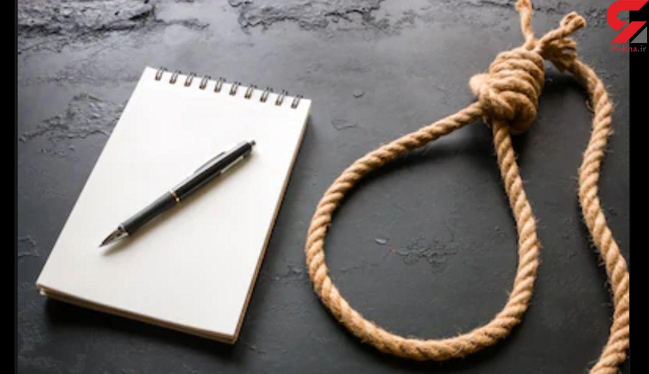 جزئیات خودکشی دختر نوجوان در بهزیستی مشهد / همه جا دوربین داشت
