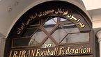 اعلام اسامی 20 متخلف معروف فوتبالی/ جریمه سنگین و محرومیت از 6 ماه تا مادام العمر +عکس