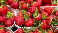 درمان سرطان معده با یک میوه تابستانی