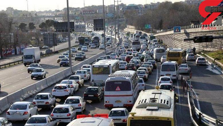 آخرین وضعیت ترافیک صبحگاهی در آزادراه قزوین-کرج- تهران