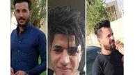 حکم اعدام این 3 برادر جوان همزمان اجرا شد + عکس 3 برادر اعدام شده