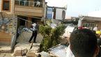 6 زخمی در انفجار هولناک جنوب تهران