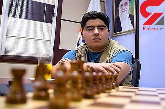 تاریخ سازی شطرنجباز جوان ایرانی