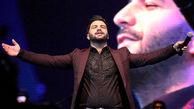 کنسرت خواننده معروف ایرانی بعد از نابینا شدن