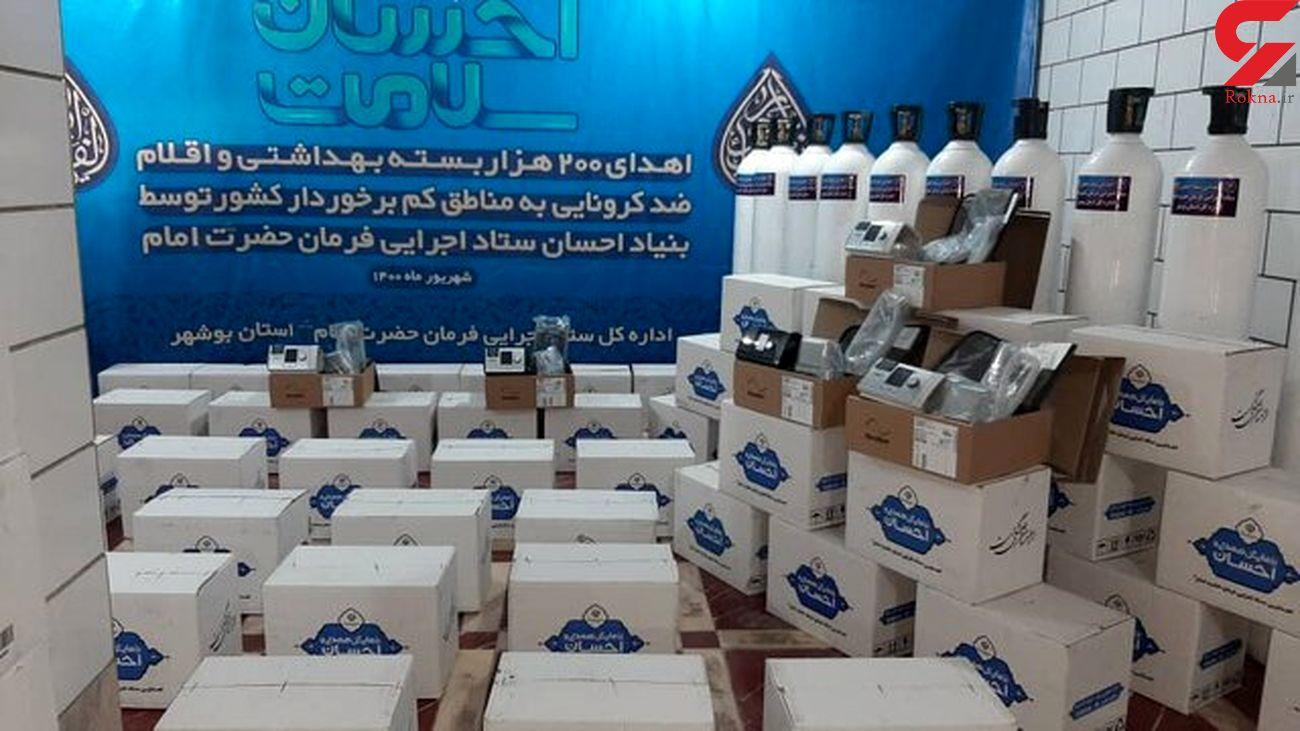 اجرای پنجمین مرحله کمکهای بنیاد احسان در استان بوشهر