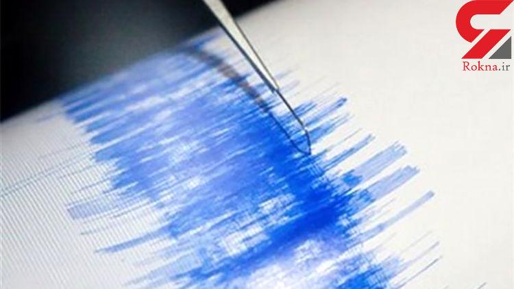 زلزله ۵.۶ ریشتری در روسیه