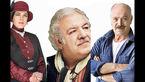 بازیگران جدید و معروف به سریال از یادها رفته اضافه شدند