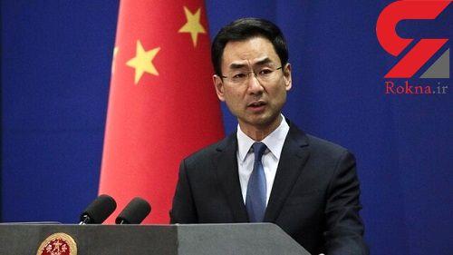 چین خواستار دست برداشتن آمریکا از رفتار غلط خود شد