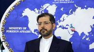 President Raeisi to travel Tajikistan to attend SCO summit