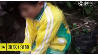 پسر بچه چینی برای جلب توجه پدر خودش را دزدید+عکس