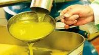 کشف کارگاه تولید روغن خوراکی غیر بهداشتی در ورامین
