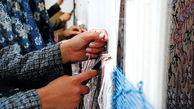 600 هزار بافنده فرش در کشور بیمه خواهند شد