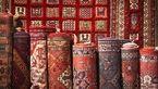 صادرات فرش ایران 14 درصد کاهش پیدا کرد